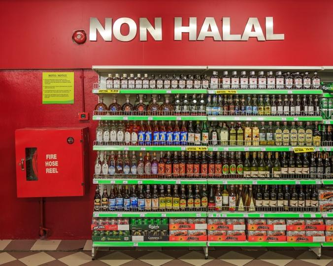 Papar_Sabah_Non-Halal-Corner-in-Giant-Supermarket-01